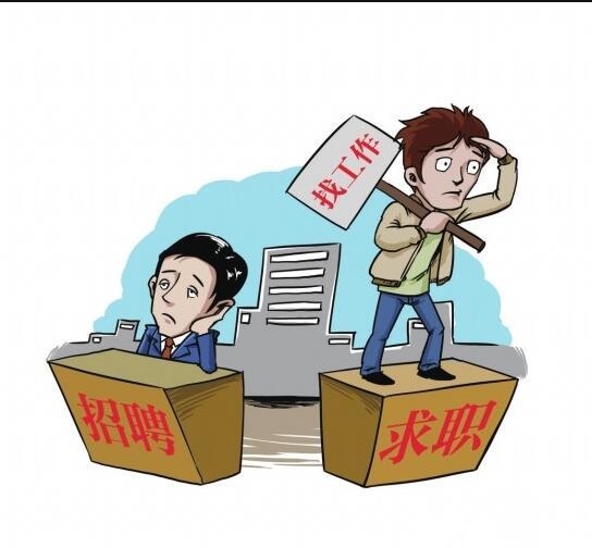 湖北:青年见习三年行动计划启动