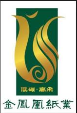 金凤凰纸业