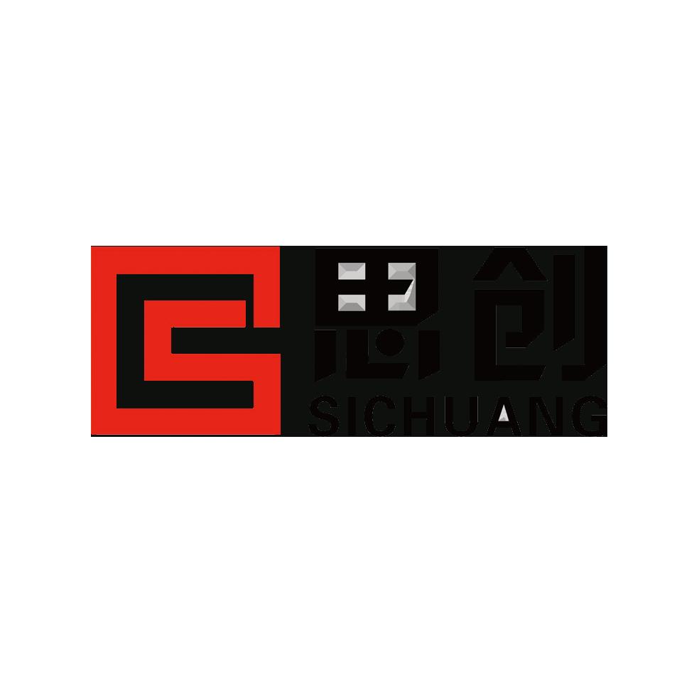 武汉思创世纪房地产营销策划有限公司