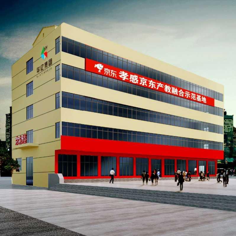 乐虎国际lehu805京东产教融合示范基地