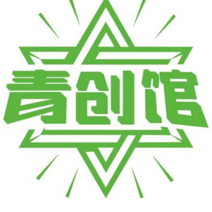 湖北汉创商贸有限公司