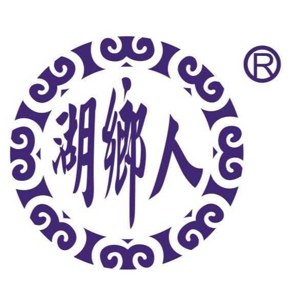 湖北湘人酒业